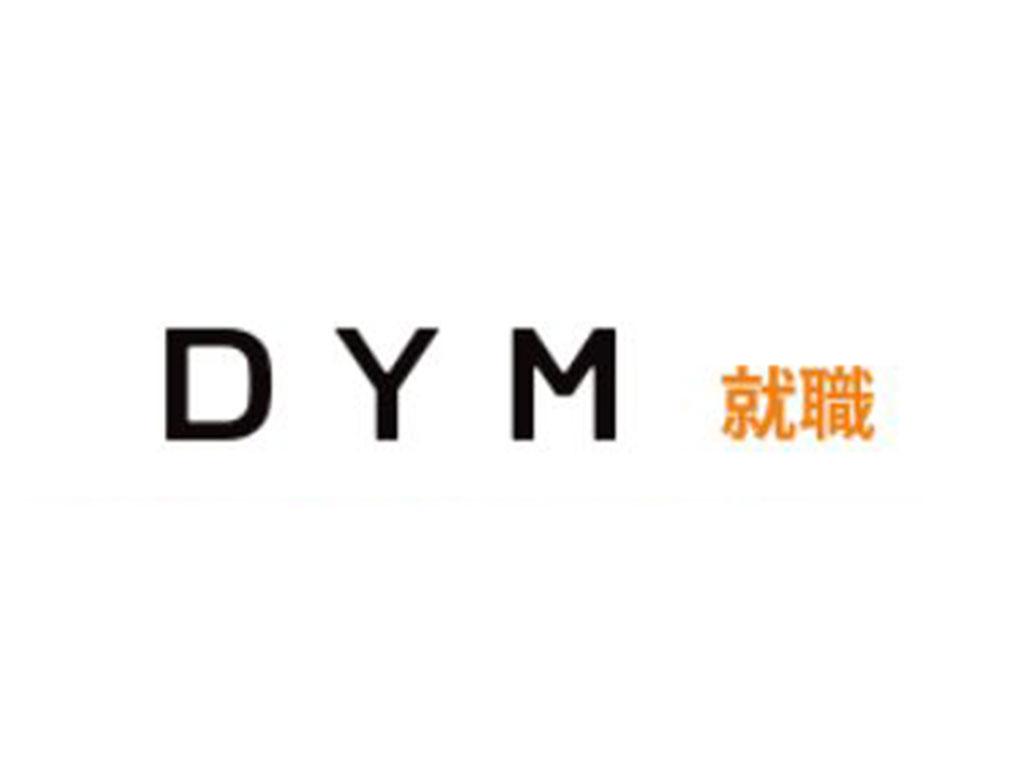 DYM就職は書類選考なしでやる気を重視!評判や特徴まとめ