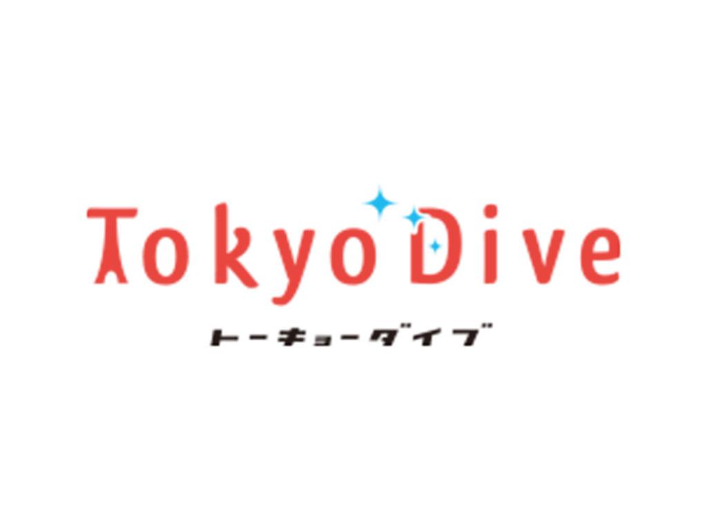 Tokyo Dive(トーキョーダイブ)は東京への上京・就職専門!特徴まとめ